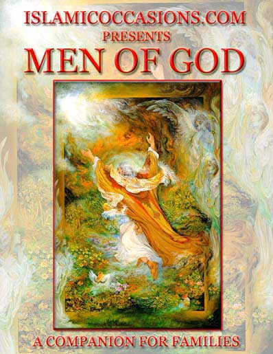 Download free ebook men of god adam noah abraham moses jesus the above book is in pdf format hence you need adobe reader installed on your computer to read it you can download it by right clicking on your mouse fandeluxe Document