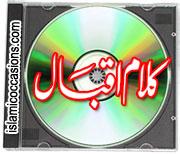 Best of Nusrat Fateh Ali Khan Vol. 3