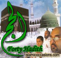 Forty Hadith of HAJJ, Forty Hadiths on HAJJ