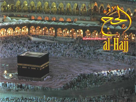 Hajj Wallpapers, Kaaba Wallpapers, Eid Wallpapers
