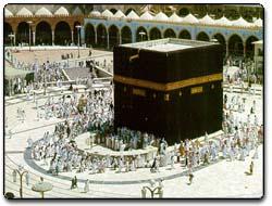 Hateem(Hijr Isma'eel) & Mezab-e-Rahmat
