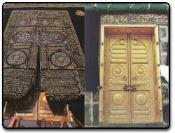 Door of Kaaba
