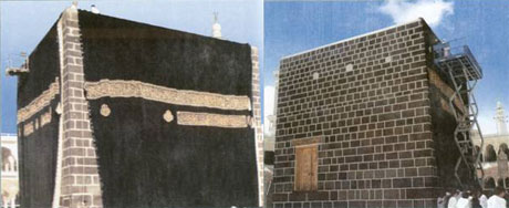 Kaaba pictures
