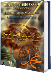 Free download islamic books.