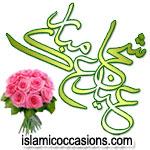 Eid-E-Shuja