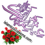 Eid-E-Zehra