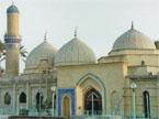 Salman Shrine