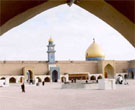 Muslim & Kufa Mosque
