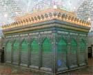 Muslim Mausoleum