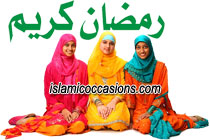 hijab - Ramzan Special,read this story to your kids