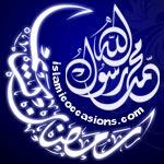 Holy Prophet Muhammad (saww)