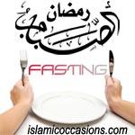 Ramadan Fasting Health Guide
