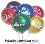Ramadan Balloons