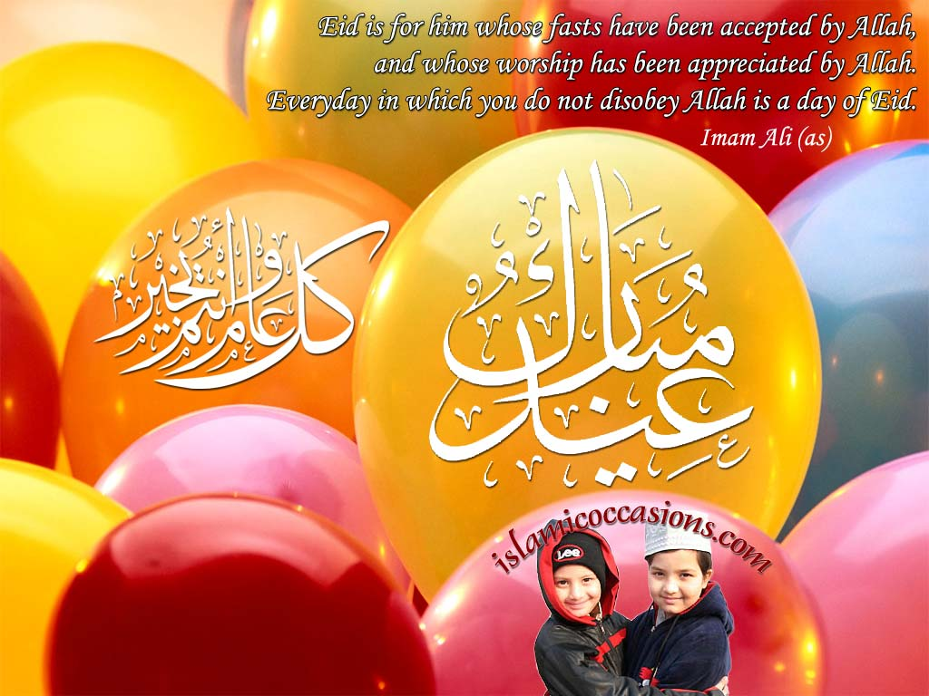 Ramadan Eid Ramadan Wallpapers Ramadhan Wallpaper Id Ul