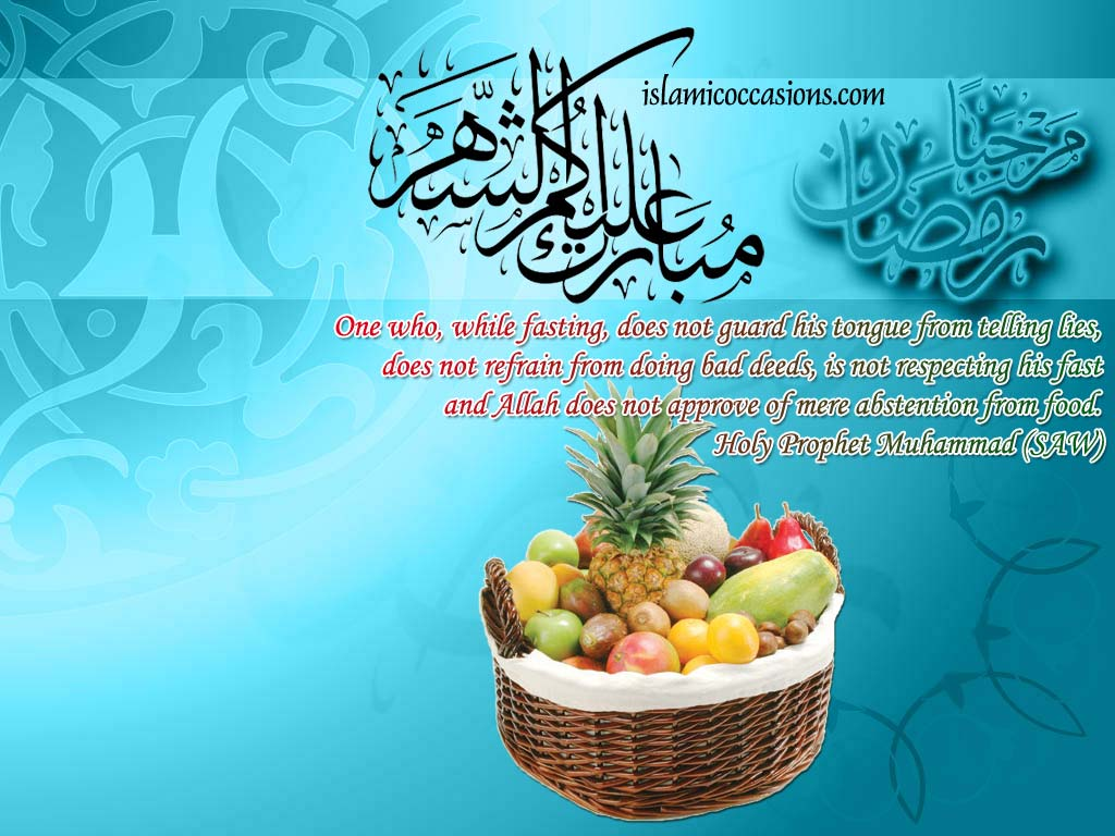 Download above Ramadan Fasting Wallpapers and Ramadan Eid Wallpapers ...