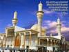 Imam Mohummed Taqi(A.S.) Wallpaper 800X600