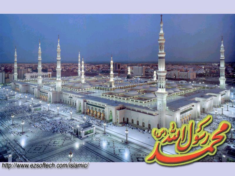 Free Islamic Screensavers