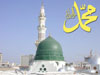 Ya_Rasool_Allah Screensaver 800X600