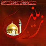 Birthday of Sayyida Zainab (sa) is observed as Nurse's Day in Iran