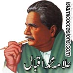 ... its teaching of equality between different class of people in the following Urdu couplet by looking at the example of Sultan Mahmood Ghaznavi and slave ... - iqbal
