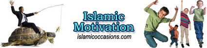 Islamic Motivation, Motivational Stories for Kids, Inspirational ...