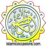 Imam Musa  Kazim (as)