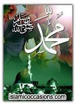 Salaam - An Arabic word meaning peace and greetings