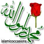 Rasool Allah  saw  was in his  Ya Rasool Allah Ya Habib Allah