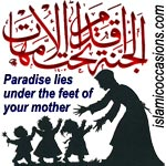Rights of Children in Islam, Muslim Parenting, Messenger of