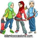Islamic Sayings: Involving Parents in the Education of Their Children