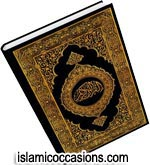 Holy Quran, Miracle of Islam