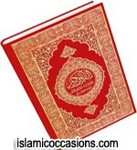 Quran Stories for Children